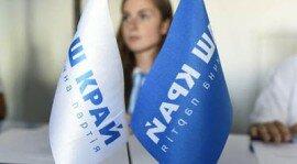 """""""Наш край"""" стал самой результативной партией на местных выборах"""
