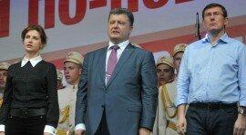Порошенко поручил своей политической силе подготовить проект коалиционного соглашения в новой Раде