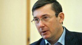Луценко: «Блок Петра Порошенко» готов к досрочным выборам в Верховную Раду