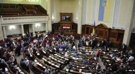 Верховная Рада одобрила выделение 4 млрд. грн. на восстановление Донбасса!