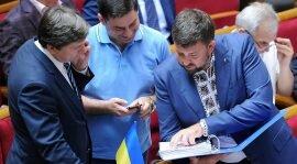 Експерти Vox Data Bank провели дослідження ефективності роботи українського парламенту