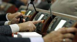 Из 30 нардепов от Донбасса лишь 8 поддержали повышение минимальной зарплаты