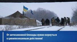 Олег Недава: На деле в «мирных» редутах сидят вооруженные до зубов пикетчики