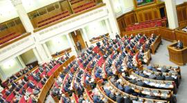 Депутаты «выбили» деньги на восстановление Донбасса