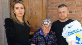 """""""Спасибо за ваш подвиг"""" – ОС """"Донбасс"""" поздравил ветеранов"""