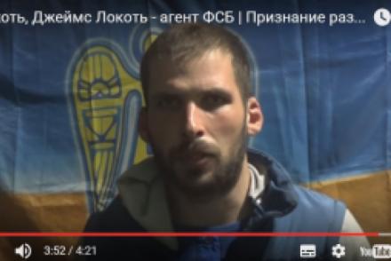 Стало известно о жутких планах Кремля по массовым беспорядкам в Одессе: допрос задержанного СБУ агента из России. ВИДЕО